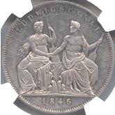 ドイツ バイエルン ルートヴィヒ運河開通記念 2ターレル銀貨[EF+/AU]