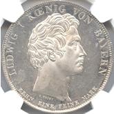ドイツ バイエルン 地方立法府、自尊心への敬意 1ターレル銀貨[PL AU/UNC]