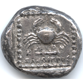 古代ギリシャ  カリア諸島コス テトラドラクマ銀貨[VF]【裏面】