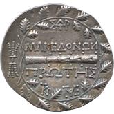 古代ギリシャ  マケドニア・アンィポリス テトラドラクマ銀貨[Toned VF+]【裏面】