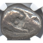 古代ギリシャ リディア王国 ステーター銀貨[VG
