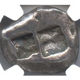 古代ギリシャ リディア王国 ステーター銀貨[VG【裏面】