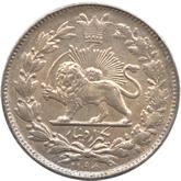 イラン 1000ディナール銀貨  ナーセロッディーン・シャー[Tone UNC]