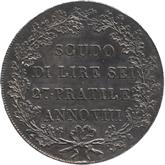 イタリア チザルピーナ共和国 1スクード銀貨[Toned EF+/UNC]【裏面】