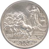 イタリア ヴィットリオ・エマヌエル3世 5リレ銀貨 クアドリガ[UNC]【裏面】