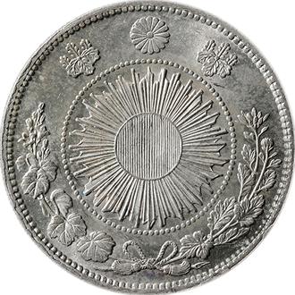 日本 旧1円銀貨 明治3年(1870) 【裏面】
