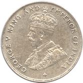 海峡植民地 ジョージ5世 1ドル銀貨[-EF]
