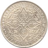 海峡植民地 ジョージ5世 1ドル銀貨[-EF]【裏面】