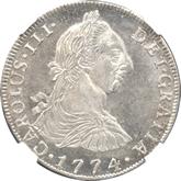 ボリビア カルロス3世 8レアル銀貨[FDC]