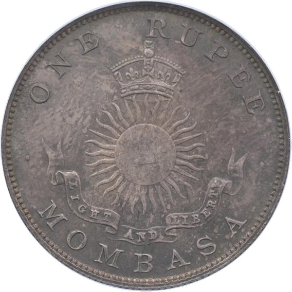 1ルピー銀貨のデザイ(表面)