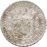 ペルー フェルナンド6世 8レアル銀貨[EF+]【裏面】