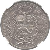 ペルー 女神座像 1ソル銀貨[UNC]【裏面】
