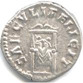 帝政ローマ デナリウス銀貨 ファウスティナ・ミノル[VF]【裏面】