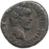 古代ローマ帝国 エジプト アントニヌス・ピウス銀貨[-VF]