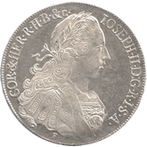 神聖ローマ帝国 皇帝ヨーゼフ2世 1ターレル銀貨[EF+]