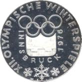 オーストリア インスブルックオリンピック記念100シリング銀貨