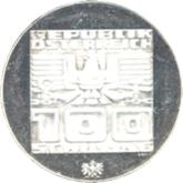 オーストリア インスブルックオリンピック記念100シリング銀貨【裏面】