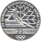 ブルガリア カルガリーオリンピック記念25レバ銀貨