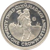 マン島 ロサンゼルスオリンピック記念1クラウン銀貨【裏面】