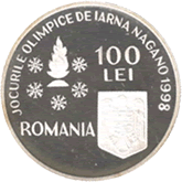 ルーマニア 長野オリンピック記念100レイ銀貨