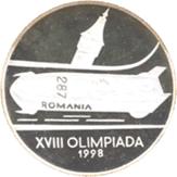 ルーマニア 長野オリンピック記念100レイ銀貨【裏面】