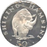 タンザニア 50シリンギ銀貨 クロサイ