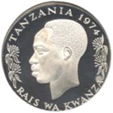 タンザニア 50シリンギ銀貨 クロサイ【裏面】