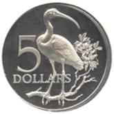 トリニダードトバゴ 5ドル銀貨 ショウッジョウトキ