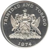 トリニダードトバゴ 5ドル銀貨 ショウッジョウトキ【裏面】