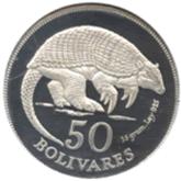 べネズエラ 50ボリバル銀貨 オオアルマジロ