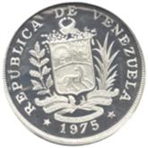 べネズエラ 50ボリバル銀貨 オオアルマジロ【裏面】
