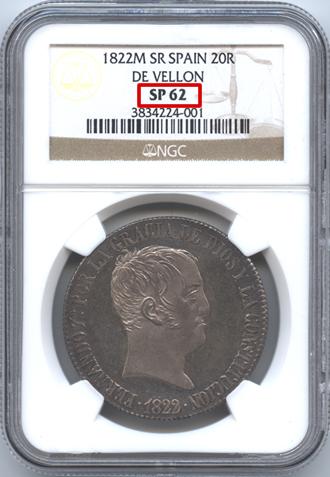 SP62と明示されているコイン