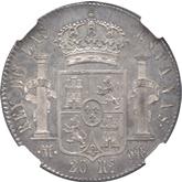スペイン フェルナンド7世 20レアル銀貨[PL AU/UNC]【裏面】
