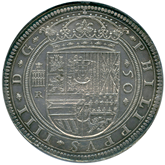 スペイン フィリップ4世 50レアル銀貨[UNC]
