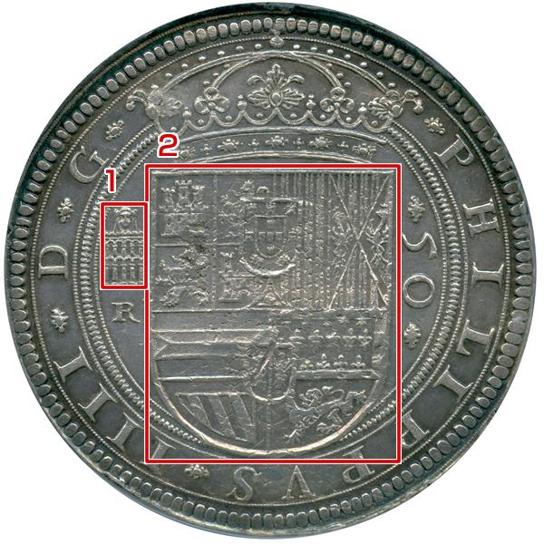 50レアル銀貨のデザイン【表面】