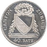スイス チューリッヒ 40バッツェン銀貨[AU/UNC]