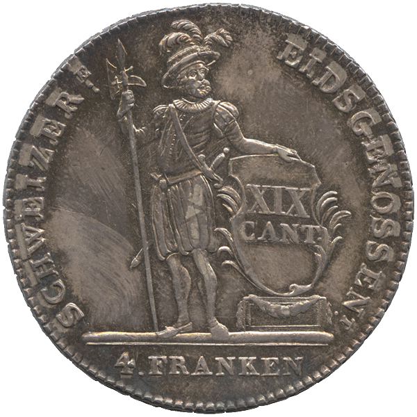兵士と盾(スイス4フラン銀貨の裏面)