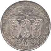 スイス クール 射撃祭記念4フランケン銀貨