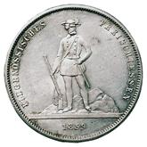 スイス チューリッヒ 射撃祭記念5フランケン銀貨