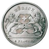 スイス チューリッヒ 射撃祭記念5フランケン銀貨【裏面】