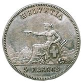 スイス ラ・ショウ・ドフォン スイス連邦射撃祭 5フラン銀貨