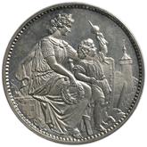 スイス シャフハウゼン スイス連邦射撃祭 5フラン銀貨