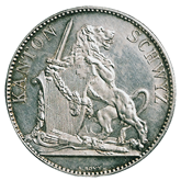 スイス シュヴィーツ スイス連邦射撃祭 5フラン銀貨