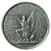 スイス ザンクトガレン スイス連邦射撃祭 5フラン銀貨