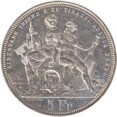 スイス ルガノ 射撃祭記念 5フラン銀貨