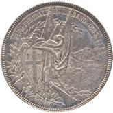 スイス ルガノ 射撃祭記念 5フラン銀貨【裏面】