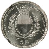 スイス フリーブール 射撃祭記念 5フラン銀貨【裏面】