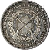 スイス ベルン 射撃祭記念 5フランケン銀貨[Tone AU]【裏面】