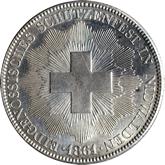 スイス ニドヴァルデン 射撃祭記念 5フラン銀貨[UNC]【裏面】