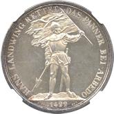 スイス ツーク 射撃祭記念 5フラン銀貨[FDC]